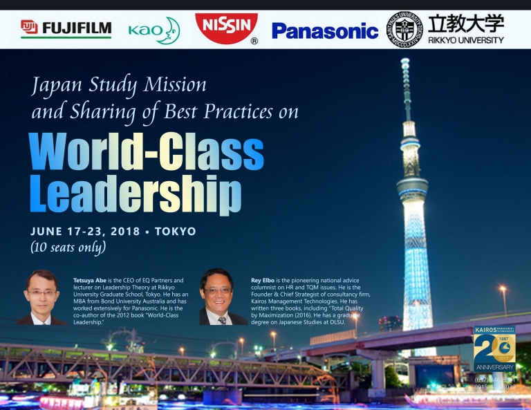 Japan Leadership flyer C final 12132017